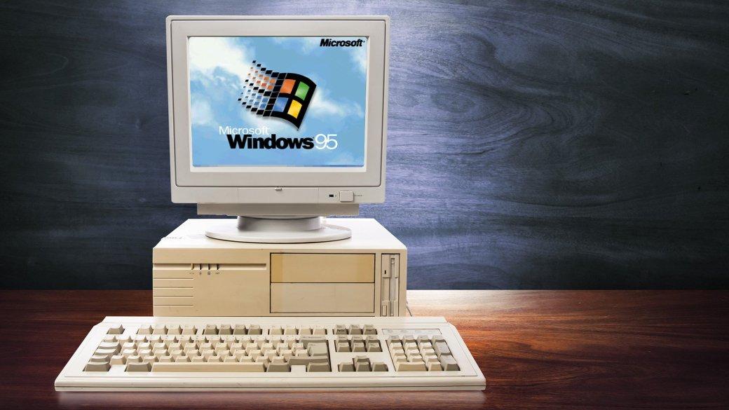 «Компьютер для мачо»: путешествие впрошлое сидеальным самоучителем. - Изображение 5
