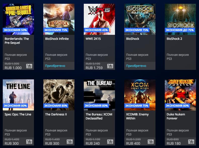 В PS Store устроили распродажу игр 2K Games - Изображение 1