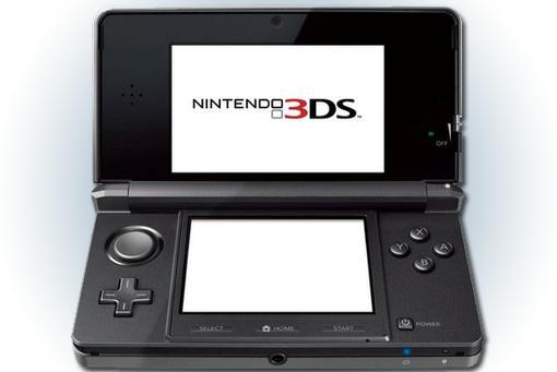 Nintendo 3DS слабее iPhone 4? - Изображение 1