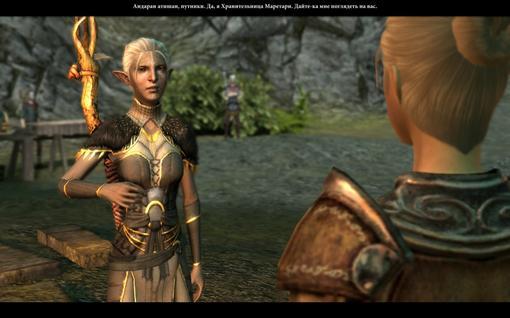 Прохождение Dragon Age 2. Десятилетие в Киркволле - Изображение 12