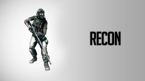Как играть в Battlefield 3. Гид по основам ведения боя - Изображение 5