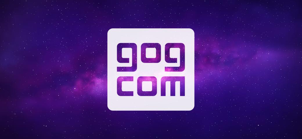 Началась летняя распродажа в GOG - Изображение 1