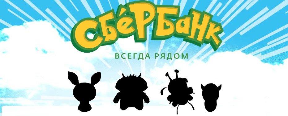 Pokemon Go в России - Изображение 7