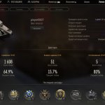 Скриншот Armored Warfare: Проект Армата – Изображение 8