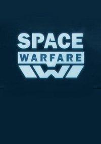 Space Warfare – фото обложки игры