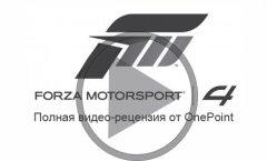 Полная Видео-рецензия на Forza Motorsport 4