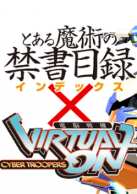 A Certain Magical Cyber Trooper (Virtual-On) – фото обложки игры