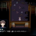 Скриншот Corpse Party: Blood Covered – Изображение 8