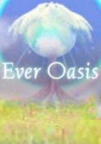 Ever Oasis – фото обложки игры