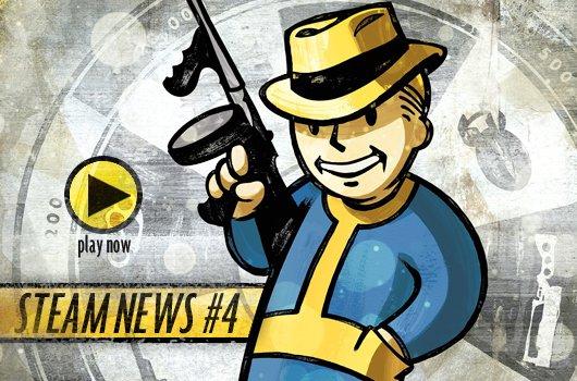 Steam News #4