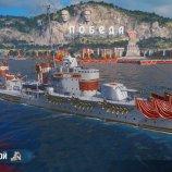 Скриншот World of Warships – Изображение 6