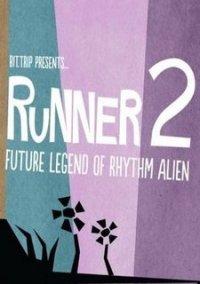 Bit.Trip Runner 2 – фото обложки игры