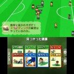 Скриншот Calcio Bit – Изображение 8