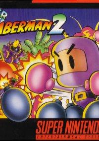 Super Bomberman 2 – фото обложки игры