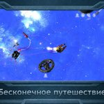 Скриншот Plancon: Space Conflict – Изображение 1