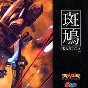 Ikaruga – фото обложки игры