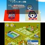 Скриншот Calcio Bit – Изображение 5