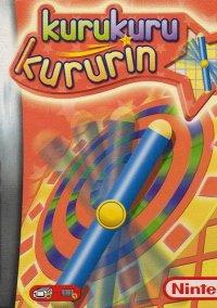 Kuru Kuru Kururin – фото обложки игры