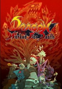 Dragon: Marked for Death – фото обложки игры
