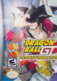 Dragon Ball GT: Transformation – фото обложки игры