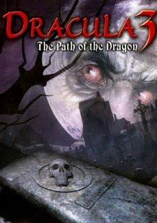 Дракула. Путь дракона. Часть 1