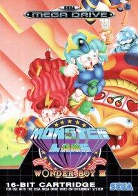 Wonder Boy III: Monster Lair – фото обложки игры