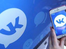«ВКонтакте» кардинально обновила мобильное приложение: что изменилось
