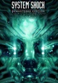 System Shock (2020) – фото обложки игры
