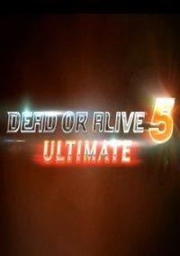 Dead or Alive 5 Ultimate – фото обложки игры