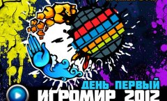 """Игромир 2012. Вступление редакции """"Канобу""""."""