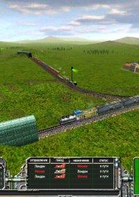 Train Empire – фото обложки игры