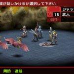 Скриншот Shin Megami Tensei: Persona 2 Innocent Sin – Изображение 9