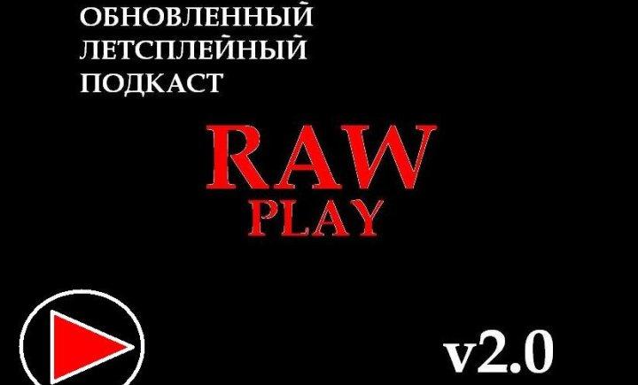 [RAWplay] - Call of Juarez: The Cartel