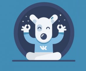 «ВКонтакте» тестирует функции чатов иканалов, как вTelegram