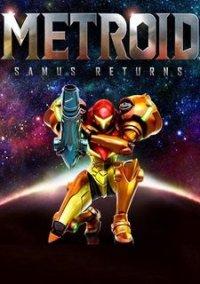 Metroid Samus Returns – фото обложки игры
