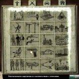 Скриншот Из первых рук. Затерянные в Риме – Изображение 3