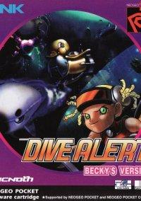 Dive Alert : Becky's Version – фото обложки игры