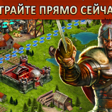 Скриншот Game of War: Fire Age – Изображение 3