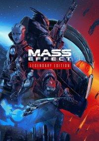 Mass Effect: Legendary Edition – фото обложки игры