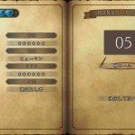 Скриншот Stranger of Sword City – Изображение 16