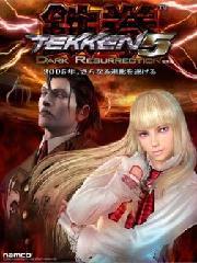 Tekken 5: Dark Resurrection – фото обложки игры