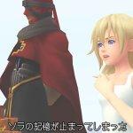 Скриншот Kingdom Hearts HD 1.5 ReMIX – Изображение 75