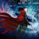 Скриншот Shin Megami Tensei: Deep Strange Journey Redux – Изображение 1