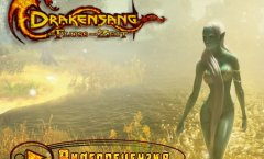 Обзор Drakensang: The River of Time