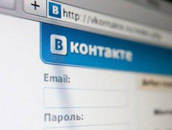 Странички героев видеоигр Вконтакте