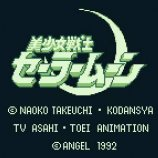 Скриншот Sailor Moon – Изображение 1
