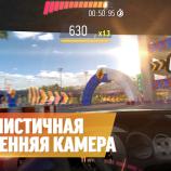 Скриншот Drift Max Pro – Изображение 7