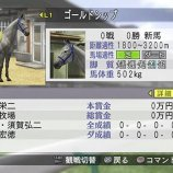 Скриншот Winning Post 7 2013 – Изображение 2