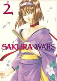 Sakura Wars 2 – фото обложки игры