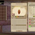 Скриншот Atelier Shallie: Alchemist of the Dusk Sea – Изображение 15